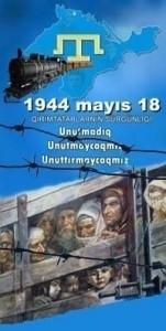 Вперше за 23 роки у Криму не змогли достойно вшанувати жертв кремлівської депортації – завадили новітні окупанти