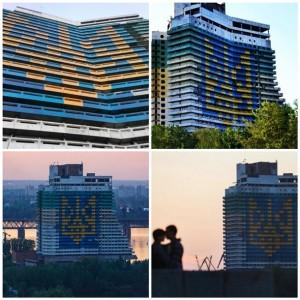 У Дніпропетровську на 16-поверховому будинку намалювали гігантський тризуб