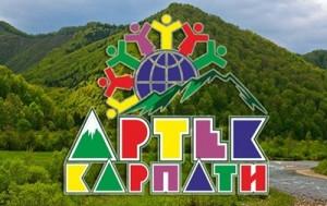 """У новому дитячому центрі """"Артек-Карпати"""" в Буковелі працюватимуть вожаті з кримського Артека"""