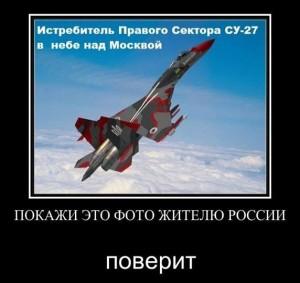 """Віце-прем'єр Росії каже, що його літака прогнали українські винищувачі. """"Та кому він треба?!"""" – відповідає наш МЗС"""