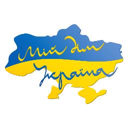 Більшість жителів Донецької і Луганської областей підтримують територіальну цілісність України