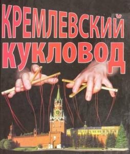 """Росіяни, арештовані за провокації в Одесі, дають в СБУ покази на своїх """"ляльководів"""""""