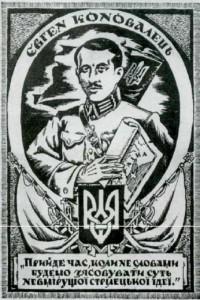 У Києві – презентація першої ілюстрованої біографії творця ОУН Коновальця