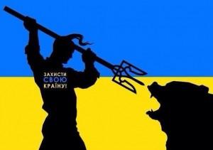 """Харків заявляє: """"русская вєсна"""" закінчилася, розпочинається українське літо!"""