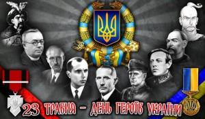 Львів став завершальним містом у вшануваннях Дня Героїв