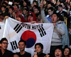Чемпіонат з футболу: Росія не змогла виграти у Кореї