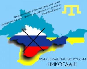 Дозволяти чи забороняти Kриму торгівлю з Європою – вирішуватиме Київ. Завжди!