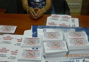 Перекрито канал поставок російської зброї сепаратистам Сходу. Організатора арештовано