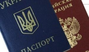 Росіянин із Санкт-Петербургу попросив політичного притулку в Україні