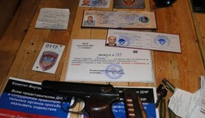 """Під Донецьком піймали заступника ватажка бандитів-сепаратистів та """"щура"""" з міліції, який йому допомагав"""