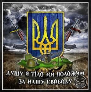 """Президент Порошенко: """"Усі бойовики на території України – росіяни!"""""""