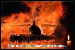 """Батальйон """"Айдар"""" помстився терористам за збитий літак з українськими десантниками"""