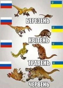 """У сил АТО є """"неприємний сюрприз"""" для терористів у Донецьку і Луганську"""