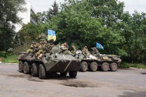 Сили АТО вибили бойовиків з Металіста, Білого, Розкішного та Олександрівська