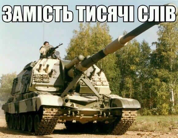 Нові успіхи АТО: терористів викинули з Дружківки й Артемівська