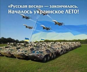 Звільнивши 150 заручників і полонивши 50 сепаратистів у Миколаївці, АТО впритул наблизилася до Слов'янська