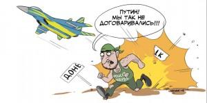 """Тікаючи від бійців АТО, сепаратисти гублять по всьому Донбасу подаровані """"доброю"""" Росією боєприпаси"""