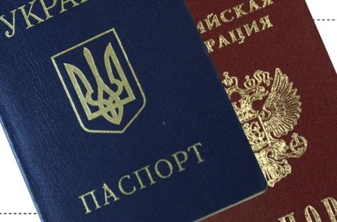 Громадяни Росії все частіше просять політичного притулку в Україні