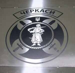 """З Черкащини на кордон з Придністров'ям передали модернізований бронетранспортер """"Гайдамака"""""""