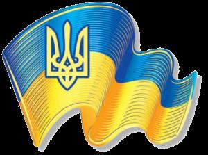 Над Лисичанськом знову майорить синьо-жовтий український прапор