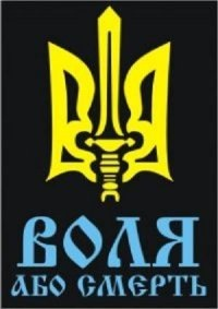 Під Миколаївкою на Донеччині знищено півтори сотні бойовиків-сепаратистів