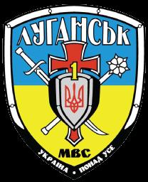 """Перша рота з батальйону """"Луганськ-1″ знищила ворожий БМД і 5 солдатів ворога – імовірно, знову десантників РФ"""