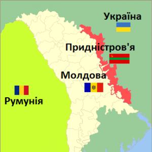 Що стоїть за заявою КДБ Придністров'я про можливість збройного конфлікту на кордоні з Україною?