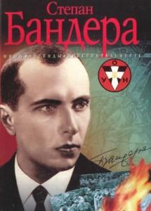 Режисер з Харкова, якого в дитинстві лякали бандерівцями, вирішив зняти про них фільм