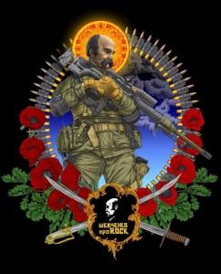 """Тарас Шевченко йде на війну! Проект """"ШЕВЧЕНКО проROCK"""" збирає кошти для батальйону """"Черкаси"""""""