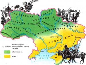 """Стартував всеукраїський конкурс наукових робіт """"""""Історія, яка нас об'єднує"""""""