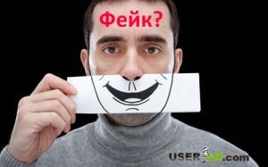 СБУ попереджає: соцмережі кишать фейковими акаунтами спецслужб Росії, які прагнуть посіяти паніку серед українців