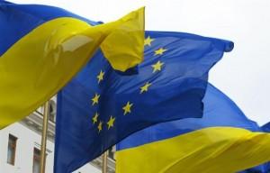 Верховна Рада та Європарламент синхронно ратифікували Угоду про асоціацію України та Євросоюзу