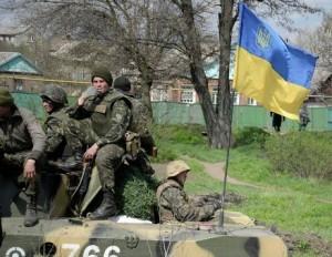 Українські війська відбили у сепаратистів населений пункт на Луганщині