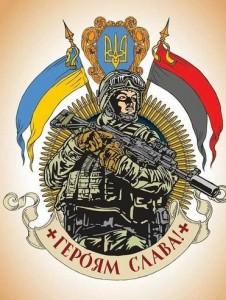 Попередження РНБО: від переговорів у Мінську залежатимуть дії української армії