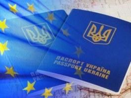 Україна може отримати безвізовий режим з ЄС вже в травні 2015 року