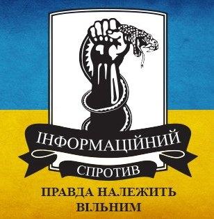 Українські сили знищили блокпост терористів та російський підрозділ