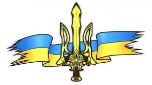 У столиці постане Український національний пантеон Героїв