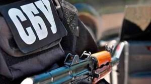 На Луганщині опергрупа СБУ виявила 5 схованок із зброєю та боєприпасами банди Безлєра