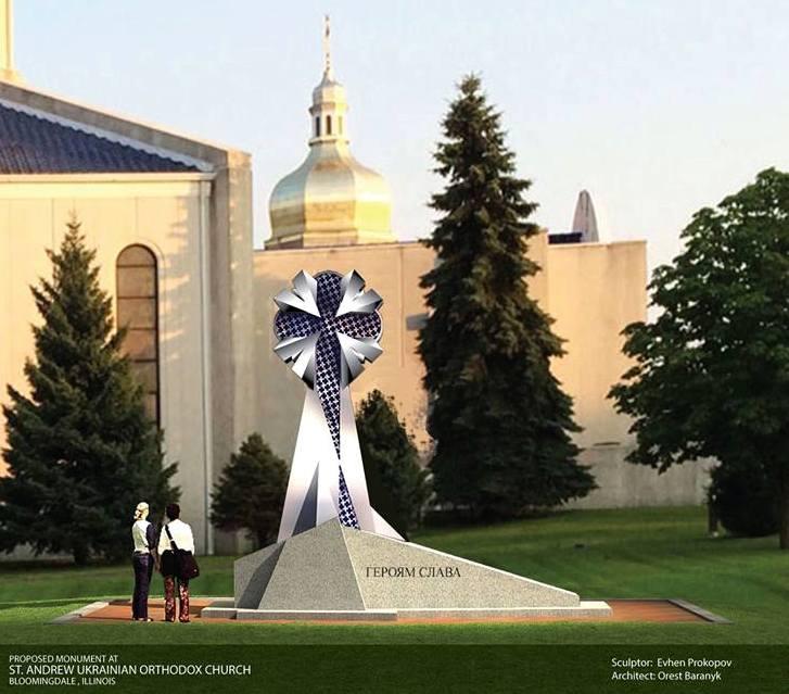 У США встановлять монумент пам'яті Небесної Сотні та усіх полеглих за Україну