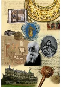 У Києві представлять повний курс історії України