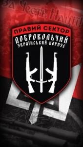 """У районі Донецького аеропорту сепаратисти понесли втрати від """"Правого сектора"""""""