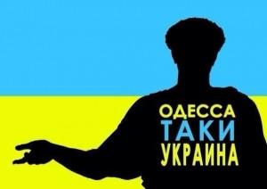 """В Одесі за день виловили 29 """"колорадів"""", які готувалися чинити вбивства і диверсії"""
