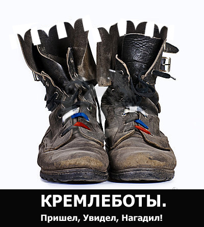 kremleboty-.jpeg