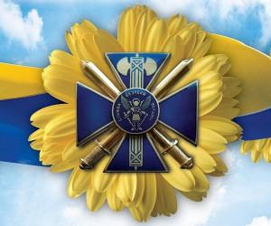 СБУ виявила склад зброї у Щасті та постачальників на Одещині