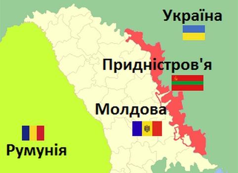 На підтримку блокування татарами окупованого Криму розпочнеться і блокування Придністров'я