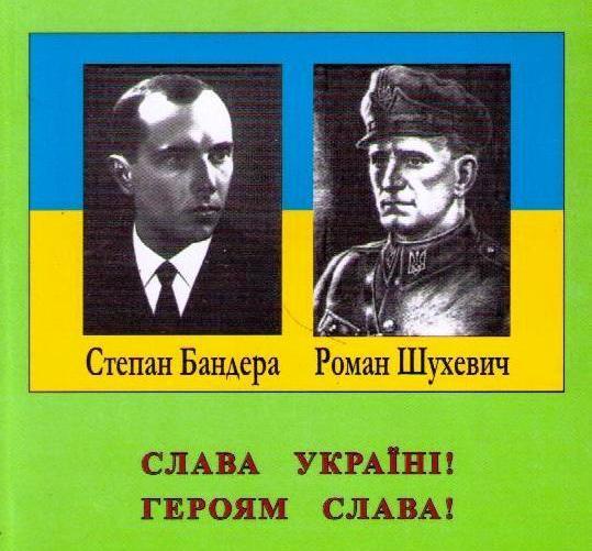 У Росії скандал: кубанський вчитель налякав ФСБ книгами про Бандеру і Шухевича