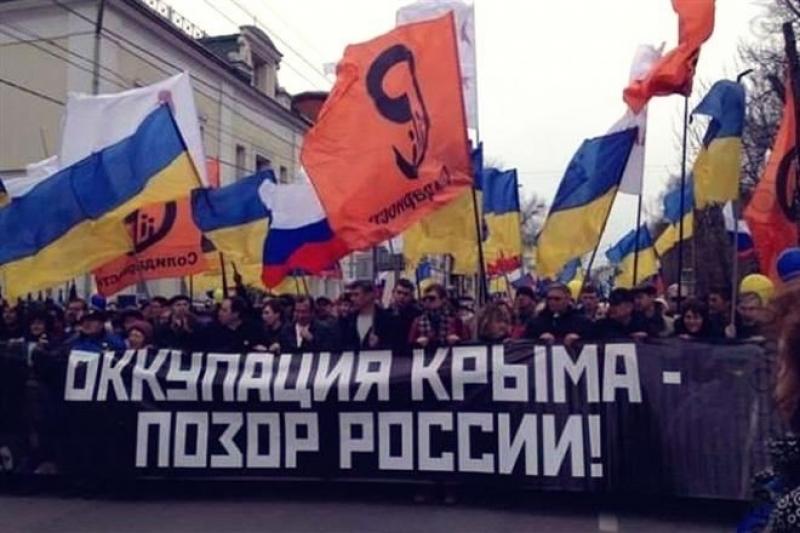 Російський державний телеканал визнав, що Крим – це Україна