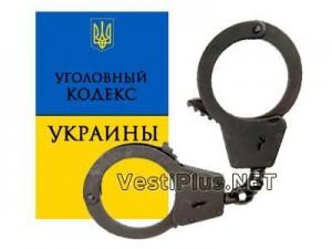 """Черговий """"улов"""" блокади Криму: піймали """"казака"""" з банди Козіцина"""