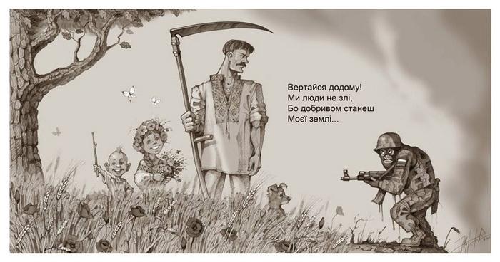 На засіданні РНБО озвучено дозвіл українським військовим: вогонь – у відповідь на провокації ворога!