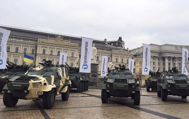 """ЗСУ бере на озброєння нові броньовики """"Дозор-Б"""""""